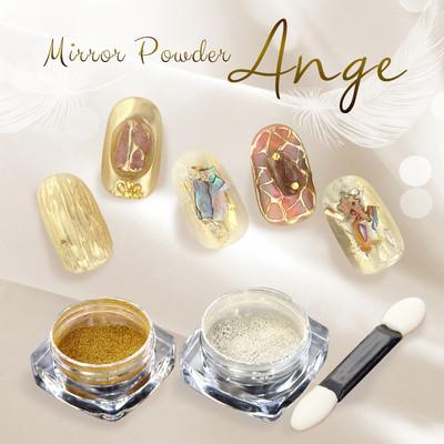 天使のミラーパウダー【Ange-アンジュ-】ゴールド/シルバー