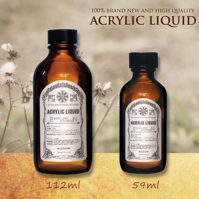 【高品質・美しいスカルプに】アクリルリキッド59ml、112ml、1000ml、3800ml