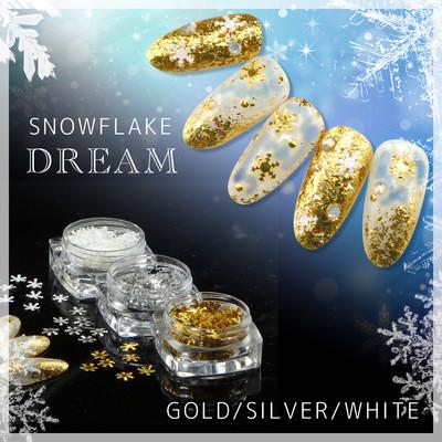 【スノーフレークドリーム 3種】 雪の結晶 ゴールド シルバー ホワイト