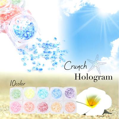 夏ネイル【クランチホログラム】 10色 大理石の色彩が美しい!
