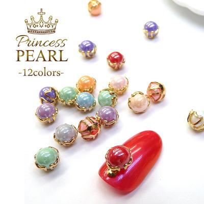 極上の輝きプラチナパール12色【プリンセスパール】ゴールド台座付プラパーツ