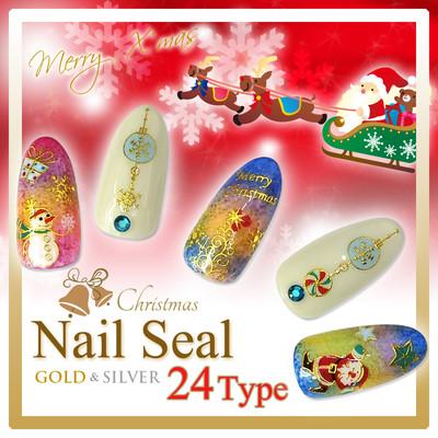 クリスマス ネイル・レジン【高品質】ネイルシール24種♪ ゴールド、シルバー