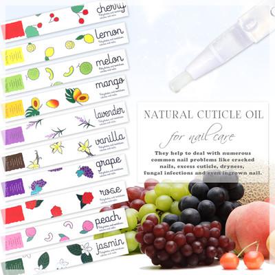 【最新ナチュラルキューティクルオイル】極上保湿 10種類のアロマな香り